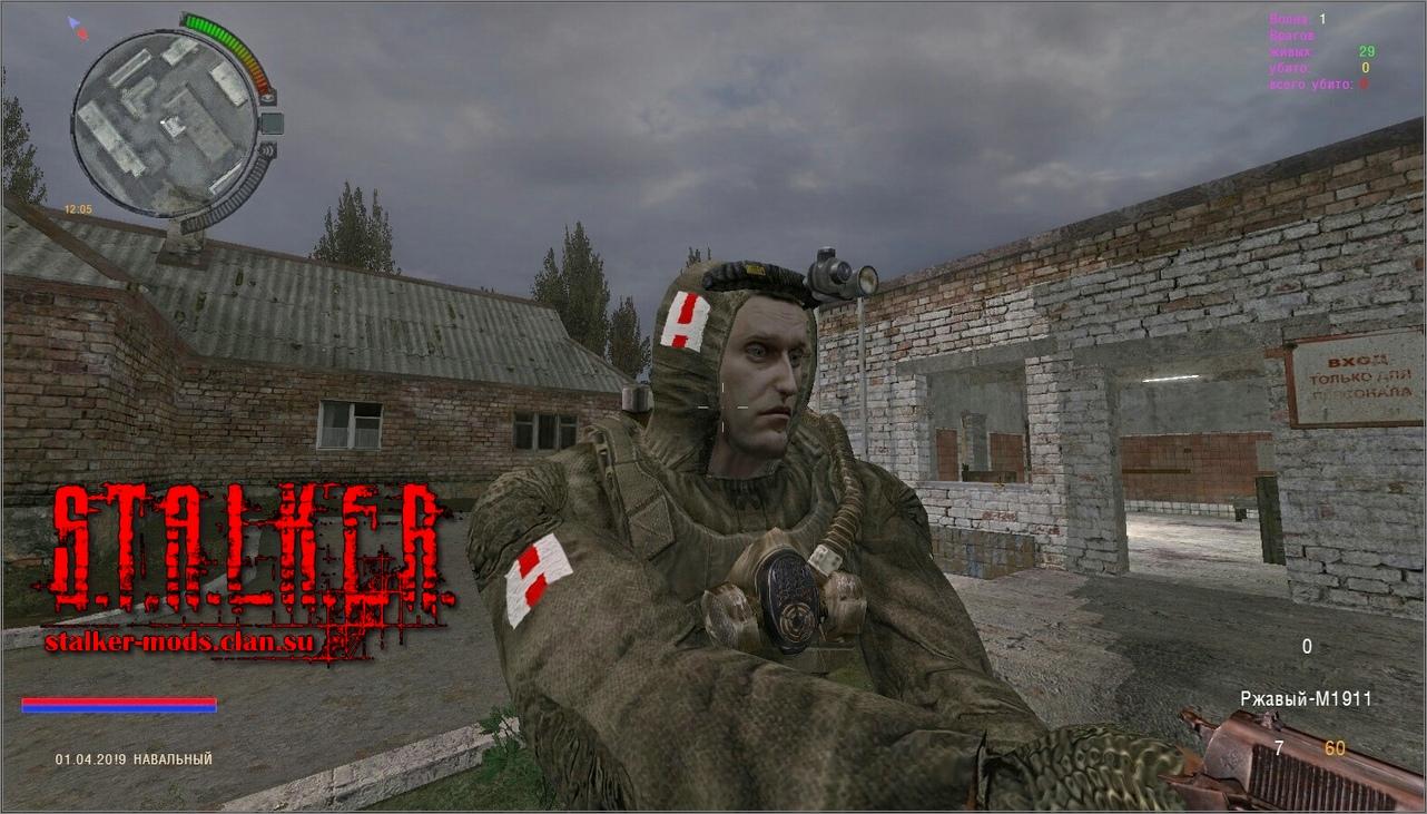 USF 01.04.19 Navalniy DLC