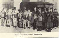 http://images.vfl.ru/ii/1555004608/ca63f5d8/26153969_s.jpg