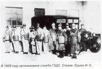 http://images.vfl.ru/ii/1555004821/c2622a71/26154012_s.jpg