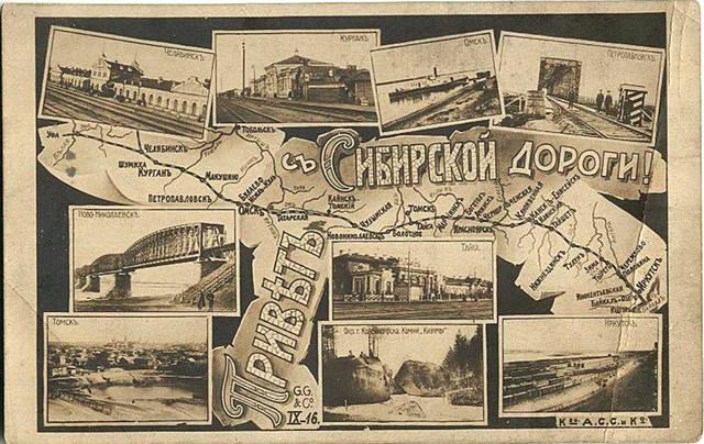http://images.vfl.ru/ii/1555055450/16dc7736/26160070_m.jpg