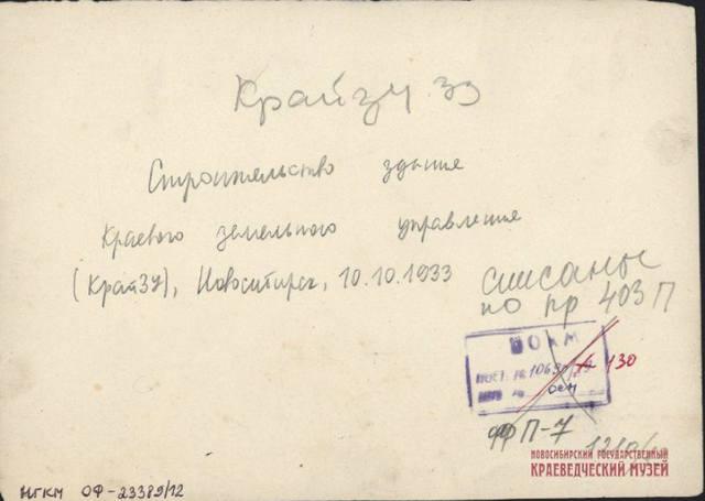 http://images.vfl.ru/ii/1555127558/96af165b/26169775_m.jpg