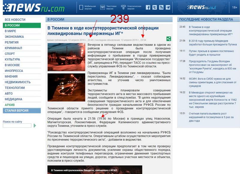 http://images.vfl.ru/ii/1555130602/33444e4a/26169989.jpg