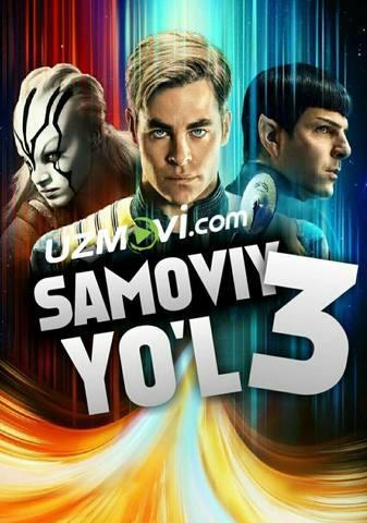 Samoviy Yo'l 3