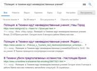 http://images.vfl.ru/ii/1555139362/5b36f4a8/26170772_s.jpg