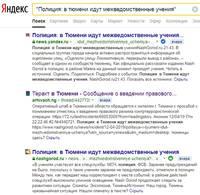 http://images.vfl.ru/ii/1555139443/b19f5466/26170776_s.jpg