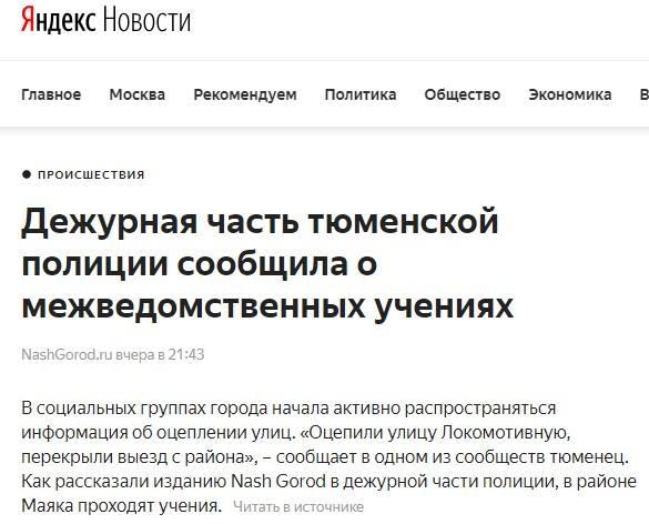 http://images.vfl.ru/ii/1555139476/923bf6a6/26170779_m.jpg