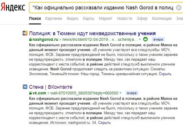 http://images.vfl.ru/ii/1555140940/f08bfb8e/26170898_m.jpg