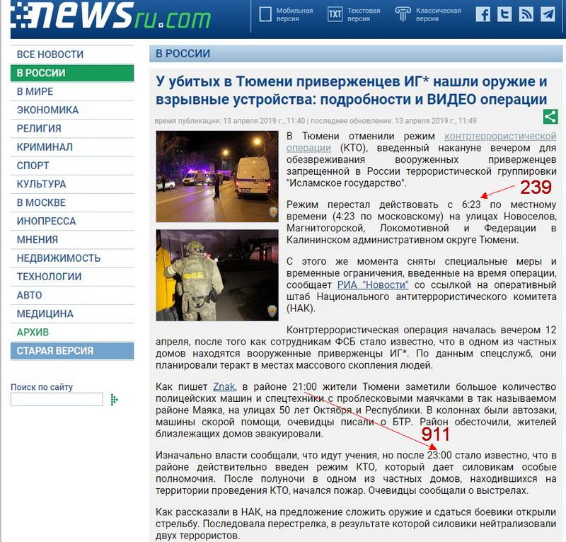 http://images.vfl.ru/ii/1555162753/f7b9637e/26174010.jpg