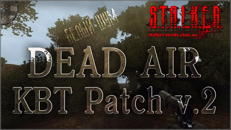 Dead Air KBT Patch v.2