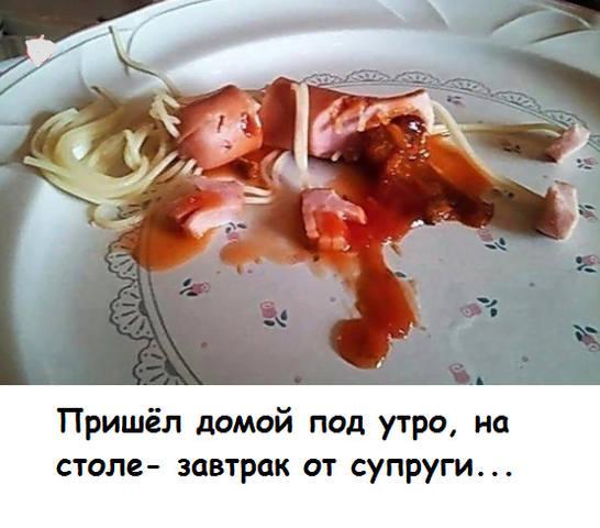 http://images.vfl.ru/ii/1555233854/19224ef9/26182071_m.jpg