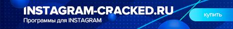 Tooligram  v2.7.6 Cracked  (500р-ЕДИНОРАЗОВО)НОВАЯ ВЕРСИЯ, 9 янв 2017, 23:19, Форум о социальной сети Instagram. Секреты, инструкции и рекомендации