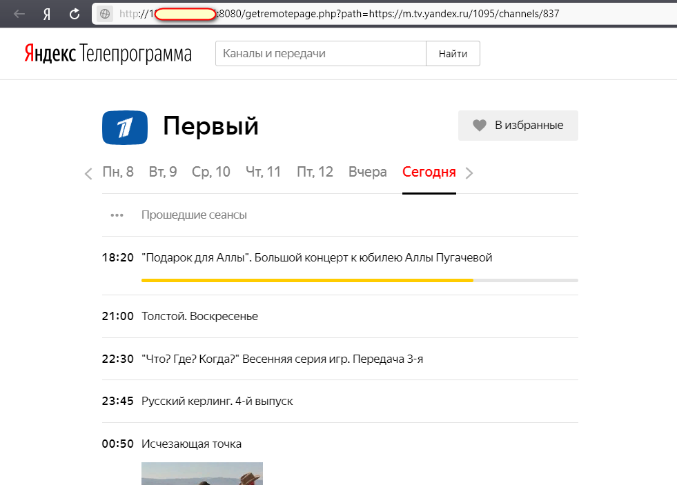 http://images.vfl.ru/ii/1555248384/17c811b2/26184740.png