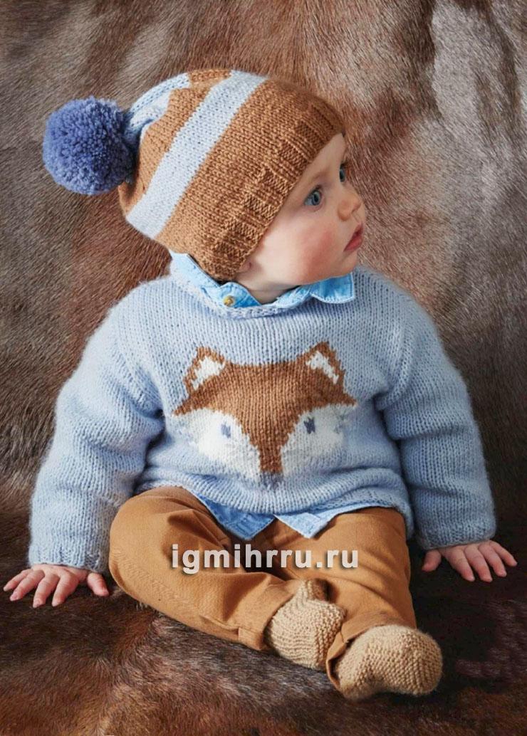 Для малыша в возрасте до 6 месяцев. Кофточка с лисой, пинетки и шапочка. Вязание спицами
