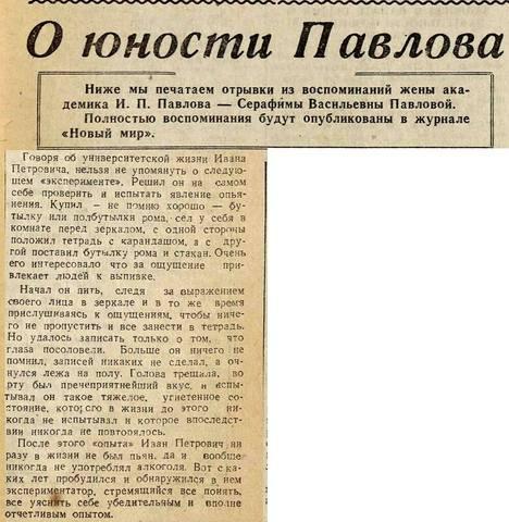 http://images.vfl.ru/ii/1555267597/22122a30/26188379_m.jpg