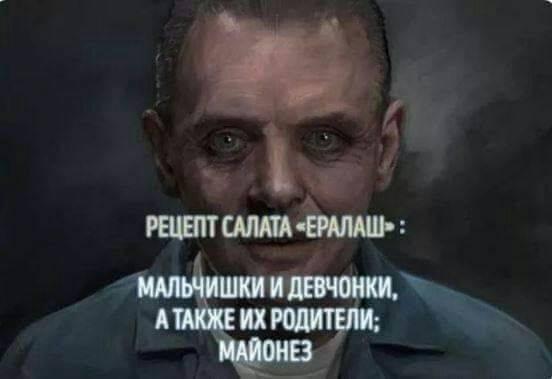 http://images.vfl.ru/ii/1555318856/2abd2ce0/26193912_m.jpg