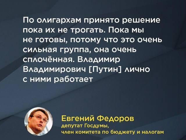 http://images.vfl.ru/ii/1555328828/cd5ec2e0/26196019_m.jpg