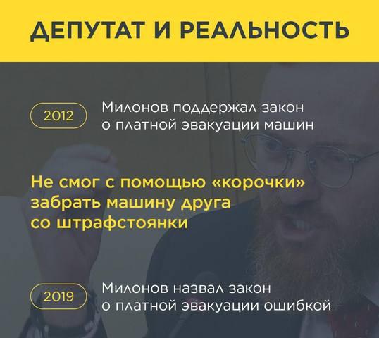 http://images.vfl.ru/ii/1555329013/0eb0cb9d/26196056_m.jpg
