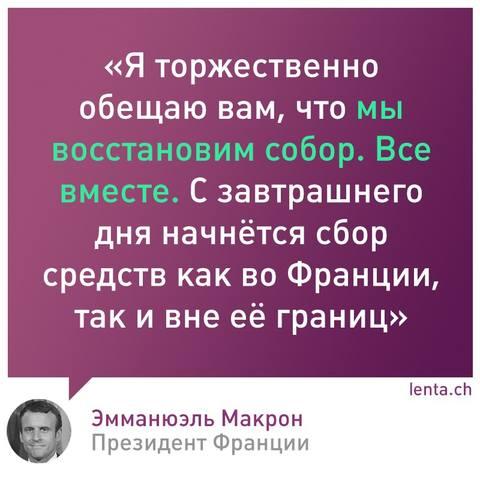 http://images.vfl.ru/ii/1555384009/2330b888/26203566_m.jpg