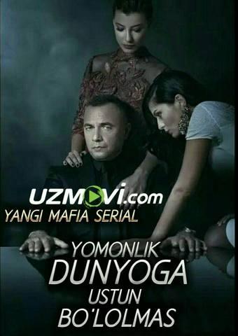 Yomonlik dunyoga ustun bo'lolmas yangi Turk serial Uzbek tilida / мафия не может править миром