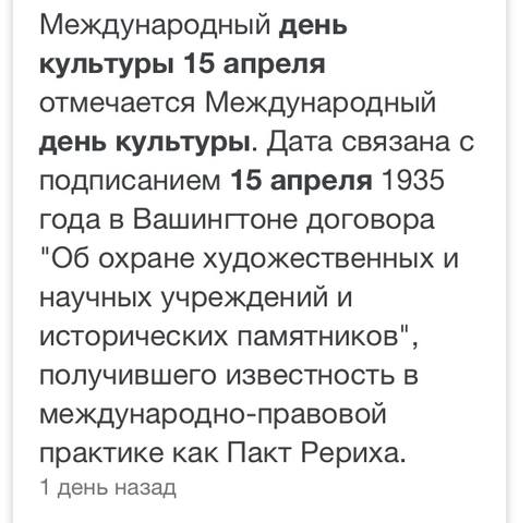 http://images.vfl.ru/ii/1555405905/425b00ea/26207148_m.jpg