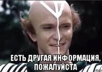 http://images.vfl.ru/ii/1555406704/bd7ce54f/26207316_s.jpg