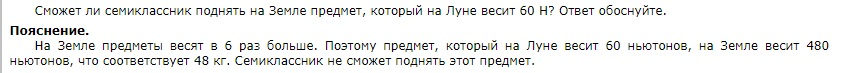 http://images.vfl.ru/ii/1555438258/8020da04/26213382.jpg