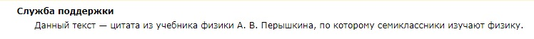 http://images.vfl.ru/ii/1555439126/04ca5031/26213641.jpg