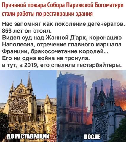 http://images.vfl.ru/ii/1555445984/e82930e3/26215067_m.jpg