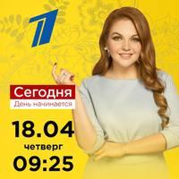 http://images.vfl.ru/ii/1555532883/54918703/26228387_s.jpg