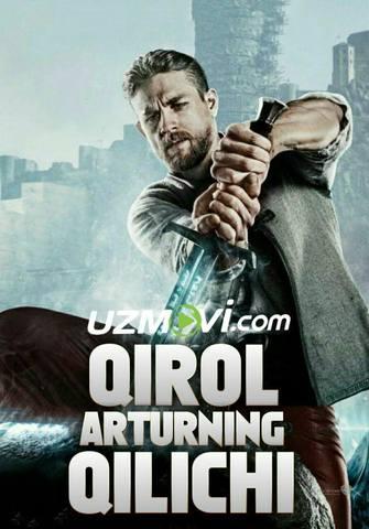 Qirol Arturning Qilichi