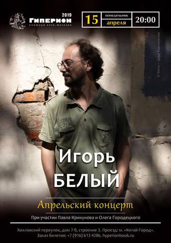 http://images.vfl.ru/ii/1555593428/a9aa5a00/26235829_m.jpg