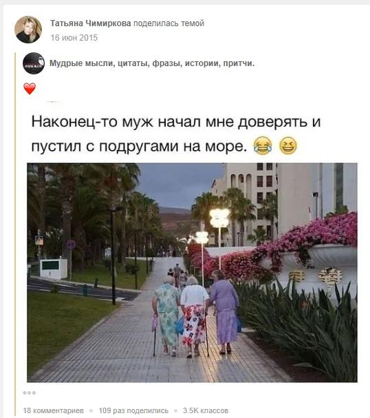 http://images.vfl.ru/ii/1555595991/f4a29739/26236214.jpg