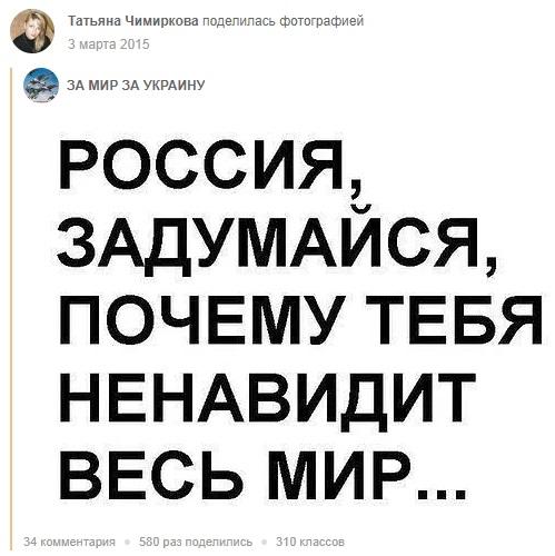 http://images.vfl.ru/ii/1555596532/241502c7/26236288.jpg