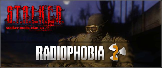 RadioPhobia 2a +Hotfix 5