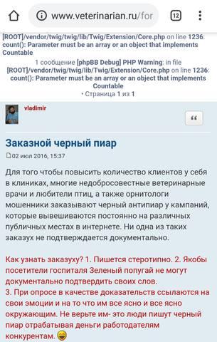 http://images.vfl.ru/ii/1555631276/bf8149e2/26240850_m.jpg