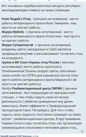 http://images.vfl.ru/ii/1555631299/2efadc54/26240851_m.jpg