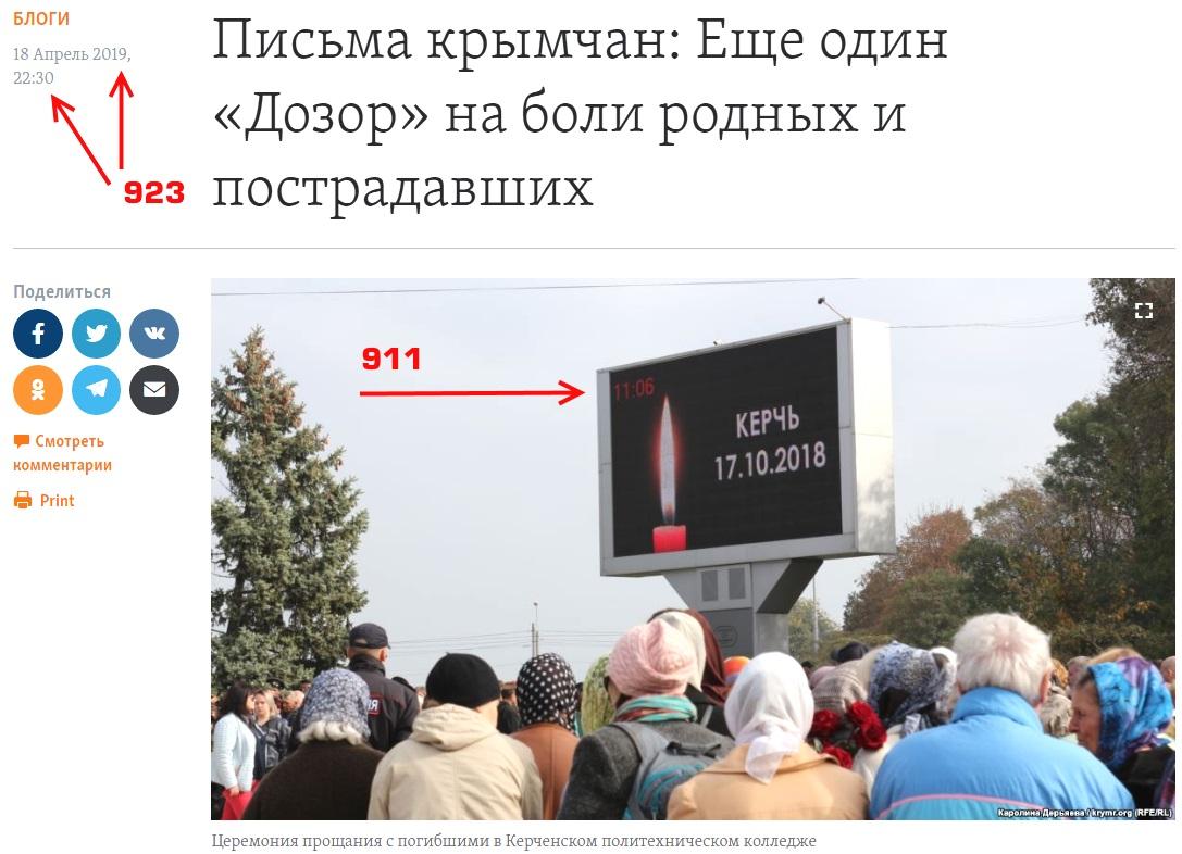 http://images.vfl.ru/ii/1555662658/1623e5f8/26243652.jpg