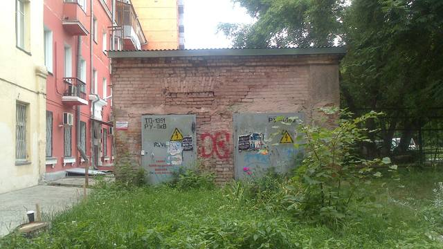 http://images.vfl.ru/ii/1555670561/75c59a3e/26245182_m.jpg