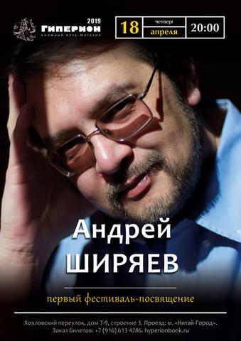 http://images.vfl.ru/ii/1555741871/922373e1/26253844_m.jpg
