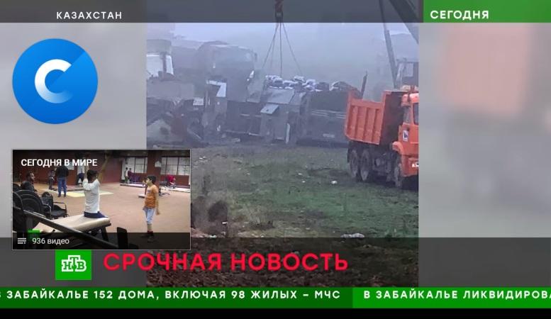 http://images.vfl.ru/ii/1555760262/2eb66339/26257173.jpg