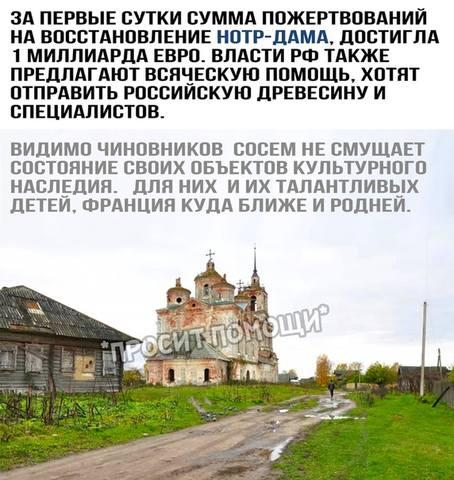 http://images.vfl.ru/ii/1555763351/57106319/26257657_m.jpg