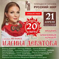 http://images.vfl.ru/ii/1555769734/7dbf0026/26258676_s.jpg