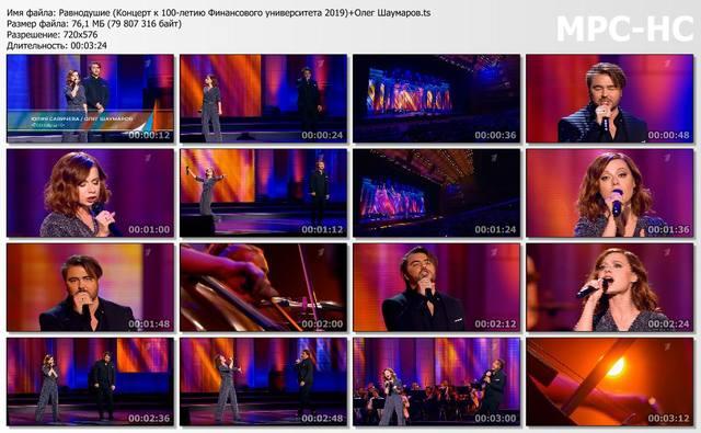 http://images.vfl.ru/ii/1555769965/aaef1112/26258716_m.jpg