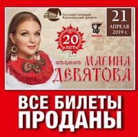 http://images.vfl.ru/ii/1555844565/dbb8391b/26267928_s.jpg