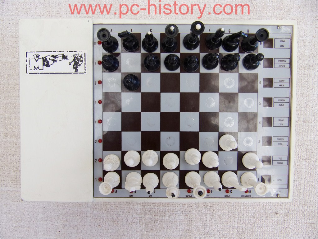 Chess computer Made in USSR