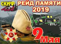 http://images.vfl.ru/ii/1555918552/c9826ec9/26277183_s.png