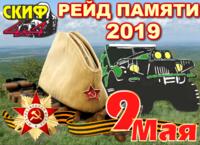 http://images.vfl.ru/ii/1555918556/98dec00e/26277184_s.png