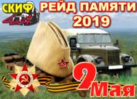 http://images.vfl.ru/ii/1555918559/d5d5f7e5/26277185_s.png
