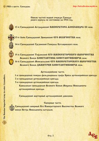 http://images.vfl.ru/ii/1556093202/56b3ca70/26301861_m.png