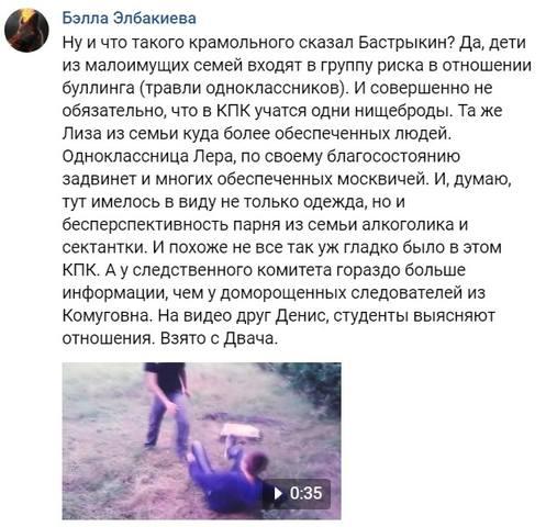 http://images.vfl.ru/ii/1556096512/c3e622c4/26302481_m.jpg